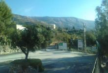 Puerta de la Alpujarra